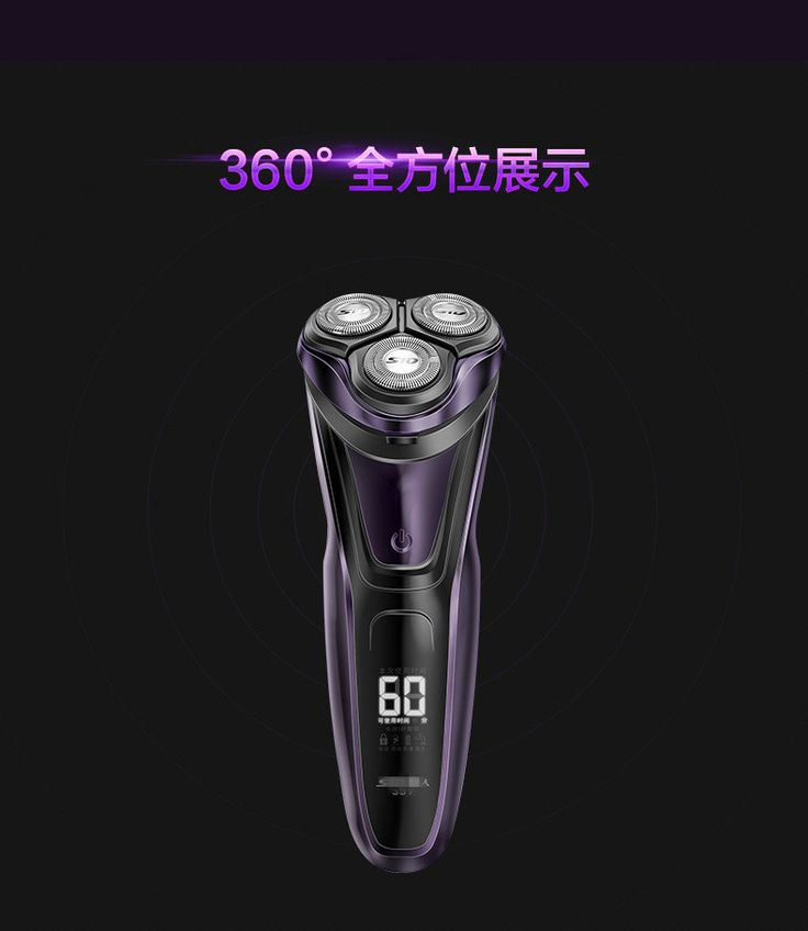 Afeitadora el�ctrica 4D para hombres, m�quina de afeitar ...